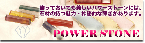 2_powerstonebar