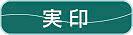 3_jituin