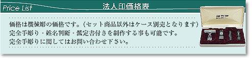 4_hojinkakaku
