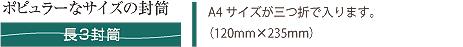 7_naga3obi