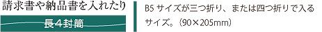 7_naga4obi