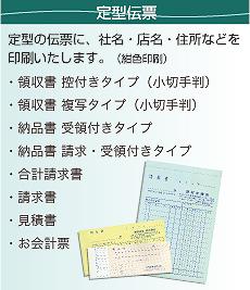 8_teikei