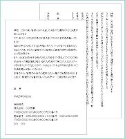 9_aisatuimg1