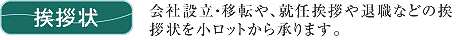 9_aisatuobi